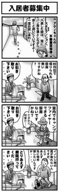 kadokura_sensei01.jpg