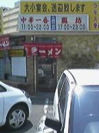 arashibo001.jpg