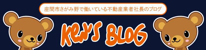 cruppy-bunner-top-blog01.jpg